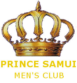 Prince Samui Men's Club and Spa Logo